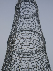 640px-Shukhov_Tower_Design_photo_by_Sergei_Arsenyev_2006